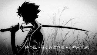 戦国時代の九州の有力大名、龍造寺家に仕えていた鍋島直茂という武将が...