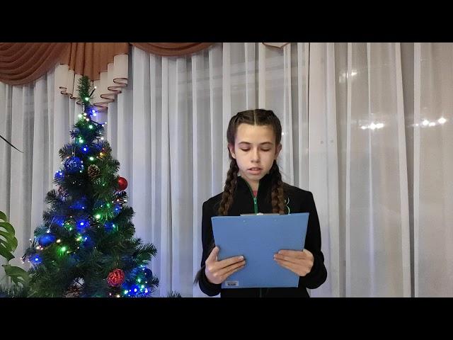 Юсипова Динара читает произведение «Гроза прошла над лесом стороною» (Бунин Иван Алексеевич)