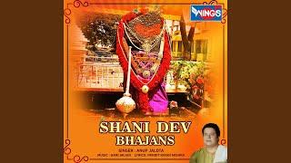 Shanidev Hamein Shakti Do