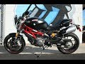 2014 Ducati Monster 796 ABS ... Only 1915 miles on the beauty!