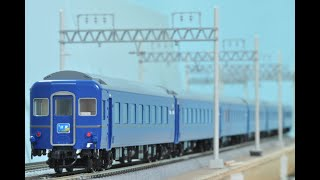 カトー  24系25形0番台  特急寝台客車