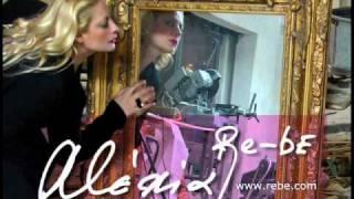 Alexia Vassiliou - Afou Tha Ginei (It