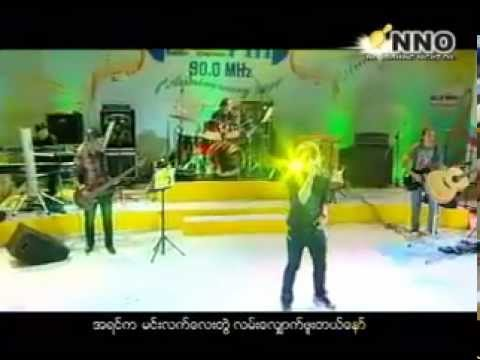 မင္းေလးသိဖို႕ - D Phyo - YouTube.flv