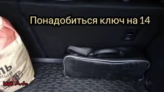 ремень безопасности Lada vesta