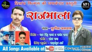 "-~-~~-~~~-~~-~- released now dhanraj dhamaka : ""birja - full hd garhwali video 2018 shaurya and priti ranakoti"" https://www./watch?v=evu..."