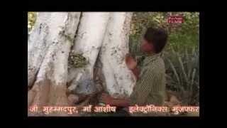 Hit Bhojpuri Song - Aye Baram Baba