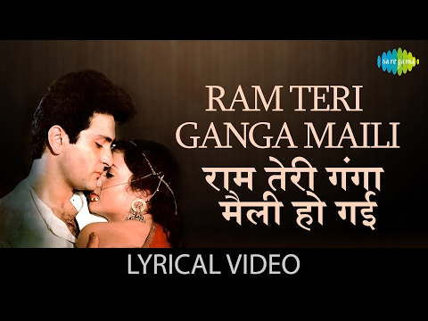 Sun Sahiba Sun with lyrics | सुन साहिबा सुन गाने के बोल | Ram Teri Ganga Maili | Mandakini