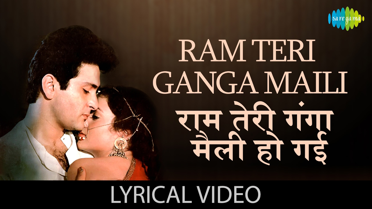Movie Ram Teri Ganga Maili Songs - Group - Free Videos-1412