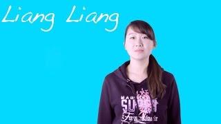 Китайский язык бесплатно  Урок 11: Посуда