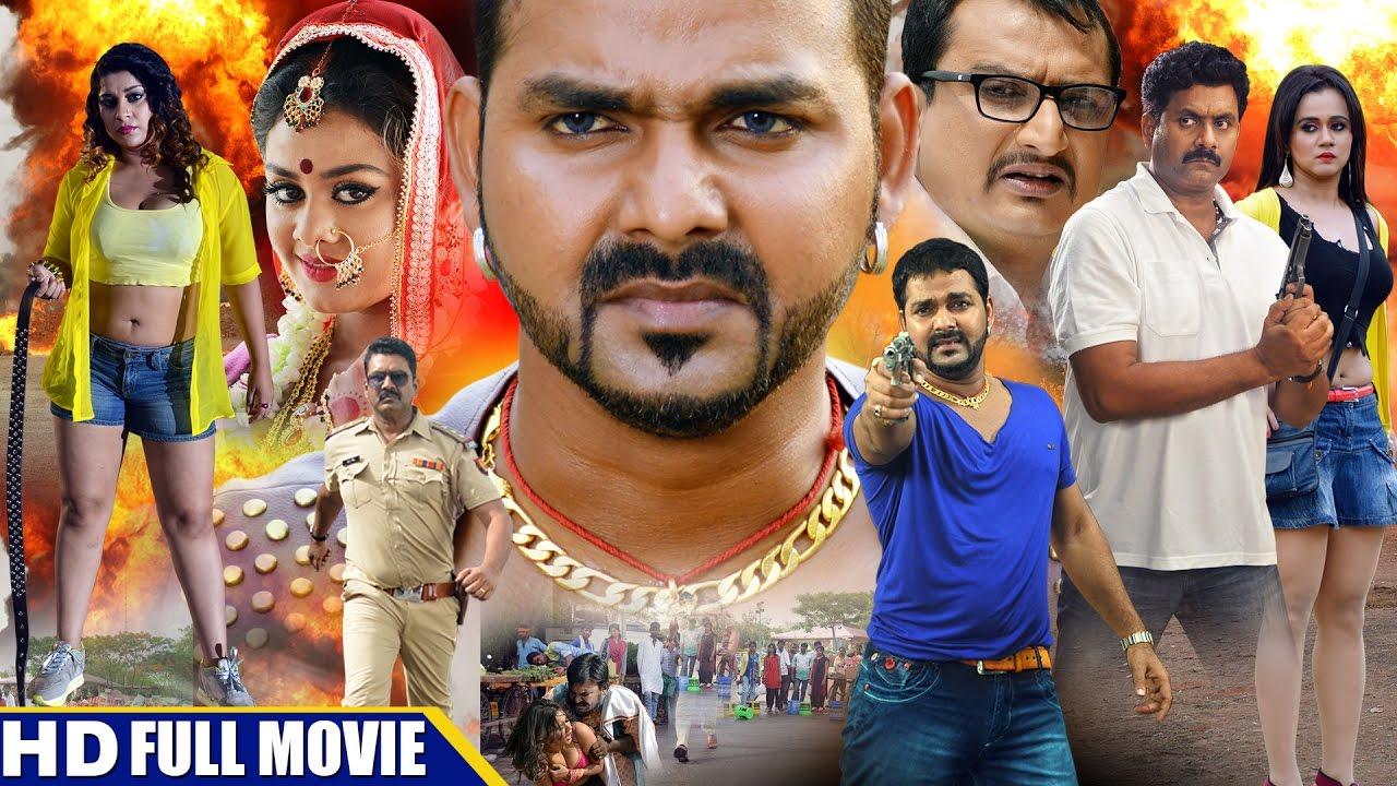 Bhojpuri film video mein pawan singh kesariya