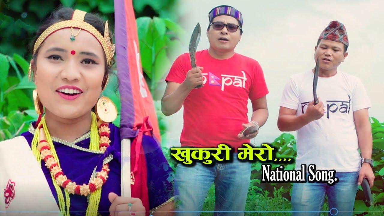 सिमा बिबादमा नाङ्गो खुकुरी प्रदर्शन | Aama Lai Hepe By R.B.Singdan&Utsab Lama.National Song 2074