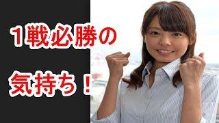 チャンネル登録はこちらからお願いいたします! http://www.youtube.com...