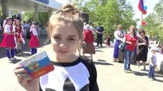 Алдан День России Вручение паспортов