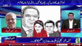 Khabar Kay Pechay Fawad Ch Kay Saath | Talk Show Pakistan | 3 Nov 2016 0