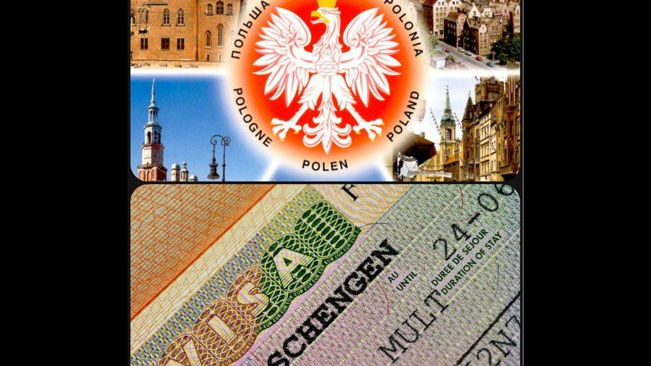 цена фото на визу