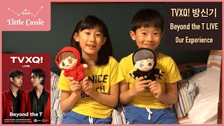 Our Experience: TVXQ Beyond the T V Live | Little Cassie