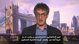 ما وراء الخبر-كيف تعود فلسطين إلى صدارة القضايا؟