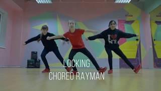 Locking Choreo - Rayman . Школа современных танцев для детей и подростков в Нижнем Тагиле