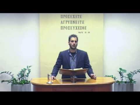 08.03.2014 - Πράξεις Κεφ8 - Δαμιανάκης Γιώργος