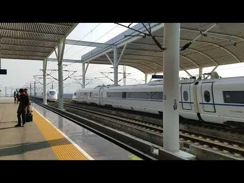 Bullet Train Cixi to Ningbo