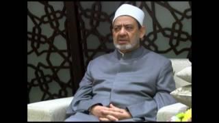 فيديو| الطيب: مصر أقوى بكثير جدا من مثل هذه الخيانات