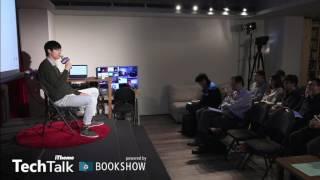 iThome Tech Talk  - 我如何用 R 實現資料視覺化(2016.11.09)
