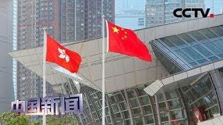 [中国新闻] 香港特区政府发言人:示威活动已远超和平理性 绝不纵容违法行为   CCTV中文国际