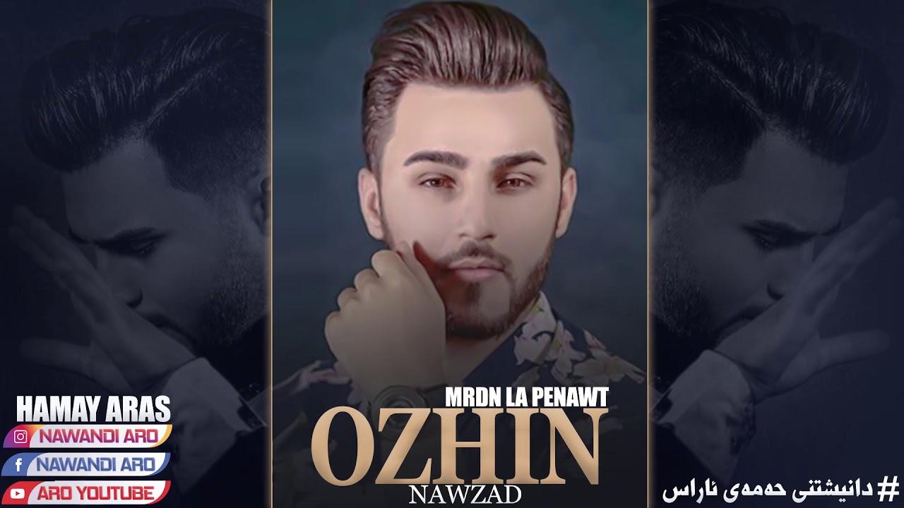 Ozhin Nawzad (Mrdn La Penawt) Danishtni Hamay Aras - Track 3 - ARO