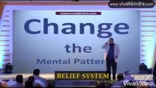 Change the mental pattern