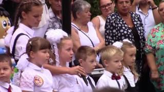 Феодосия 1 сентября 2016 года Школа №2