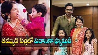 Manchu Vishnu Family in Viranica Brother Wedding | Bobby Reddy Marriage