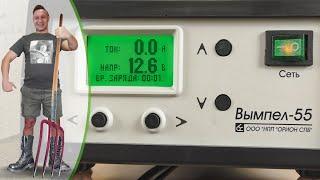 видео Автомобильный зарядник: как выбрать зарядное устройство для аккумулятора