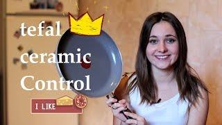 Обзор tefal ceramic control, тест драйв, как правильно пользоваться