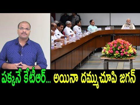 AP CM YS Jagan express his views with dare in PM meeting || Nidhi TV
