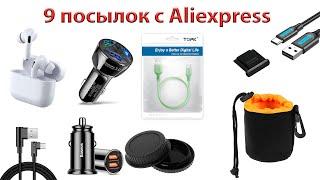 9 посылок с Aliexpress | Распаковка посылок с Алиекспресс | Распаковка посылок из Китая