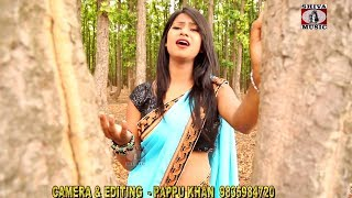Bewafa Sanam | बेवफा सनम  | Raj Bos | Angel Lakra | Nagpuri Video Song 2017 | Ashok Bedia | Sunaina