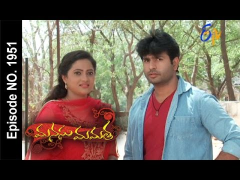 Manasu Mamata | 24th April 2017 | Full Episode No 1951| ETV Telugu