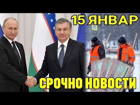 ТЕЗКОР ПАТЕНТ ЭНДИ  УЗБЕКЛАР УЧИН ХАММА КУРСИН....