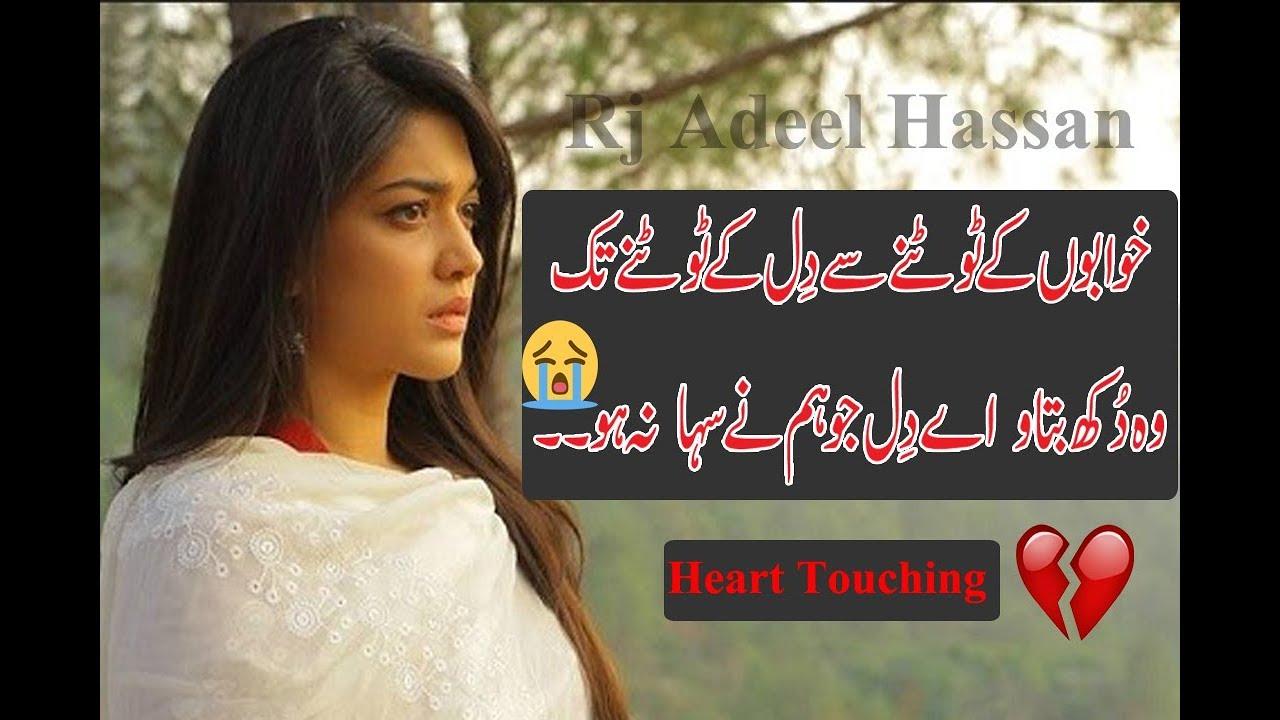 2 Line Heart Touching Sad Poetryheart Broken Poetry2line