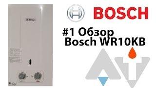 Bosch WR 10KB Обзор АТ #1