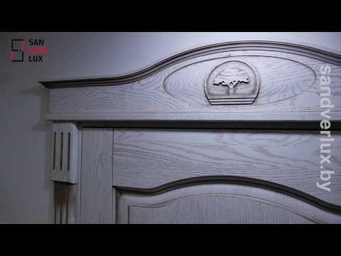 Обзор межкомнатной двери из массива дуба Д3 , Поставский мебельный центр - Sandverlux.by