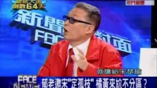"""聽聽李敖說 """"馬英九當市長時脫女記者衣服"""" 的故事, 一夥子名嘴全愣歪了... thumbnail"""