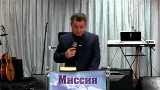 Олег Ремез 3 урок Входящий дверью Приобретение опыта различения Духа Святого