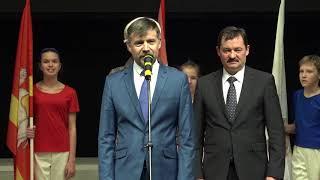 Сюжет о церемонии открытия II Всероссийской зимней спартакиады спортивных школ