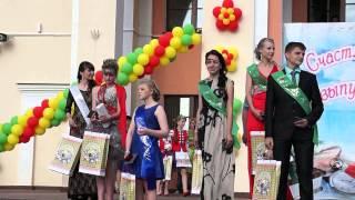 ДИАНА ВЫПУСК 2014 вручение золотой медали г.Жлобин