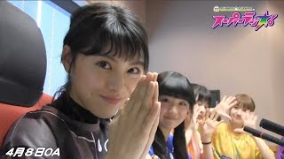 "説明 http://www.mbs1179.com/super/ SUPER☆GiRLSのスーパーラジオ! ""..."