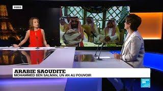 Arabie Saoudite : Mohammed Ben Salman, un an au pouvoir