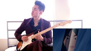 Mulan's Decision Guitar Cover