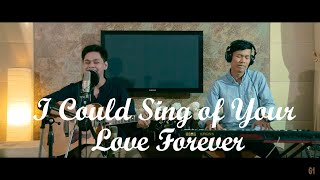 I could sing of your love forever Eng/Khmer cover