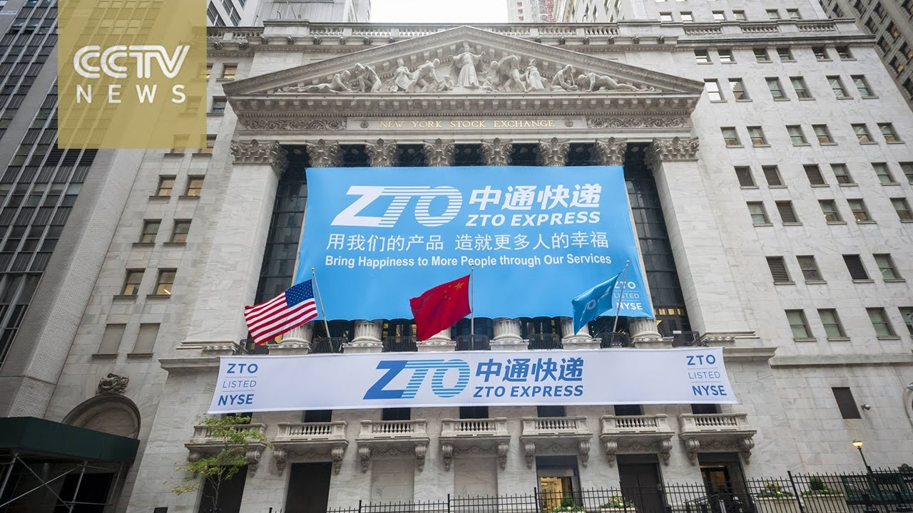 chinese delivery firm zto express targets biggest us ipo - youtube